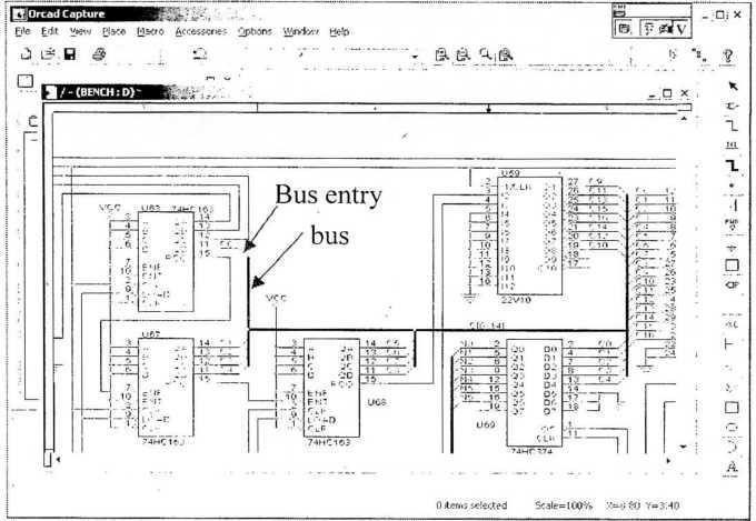 lenh bus entry 1