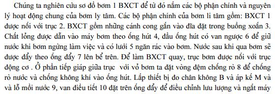 cau-tao-bom-canh-quat2