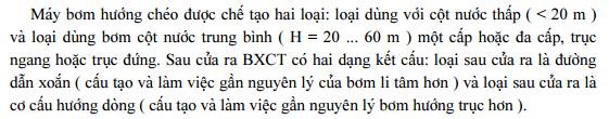 cau-tao-bom-canh-quat21