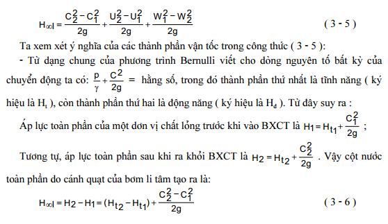 dac-tinh-cua-may-bom-canh-quat10