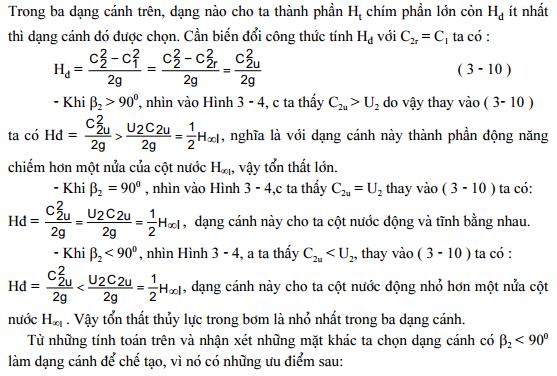 dac-tinh-cua-may-bom-canh-quat15