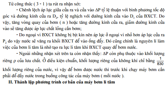 dac-tinh-cua-may-bom-canh-quat2